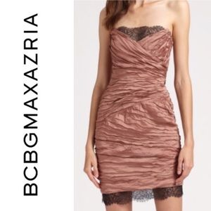 DONATING! BCBGMAXAZRIA Blush Ruched Cocktail Dress